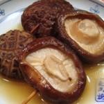 椎茸(しいたけ)の関東煮(かんとだき/おでん)