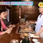 「大阪ほんわかテレビ」さんに道頓堀の たこ梅 本店が登場です