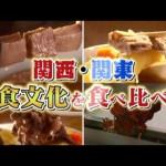 毎日放送「水野真紀の魔法のレストランR」に、道頓堀 たこ梅 本店が登場です!
