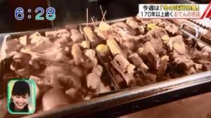 グツグツ煮える関東煮(かんとだき/おでん)の鍋