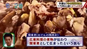 たこ梅に伝わる関東煮の由来「広東だき説」を店長の和田が説明です