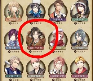 オンラインゲーム「文豪とアルケミスト」のキャラクター「織田作之助」
