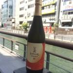 今月はこのお酒ですよ(^^)