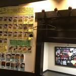 関東煮選手権