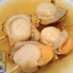 「ほたて貝」の関東煮(かんとだき/おでん)