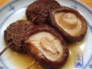 「椎茸(しいたけ)」の関東煮(かんとだき/おでん)です