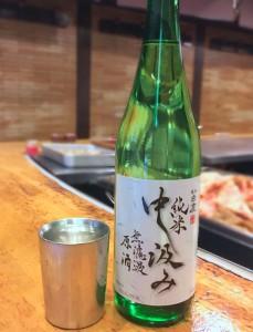 純米「中汲み」無濾過原酒