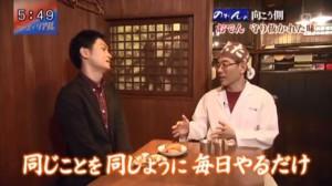 庄野アナウンサーにインタビューをうけてます