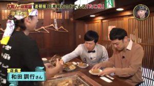 東貴博さん、シャンプーハットてつじさんと和田店長