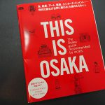 「THIS IS OSAKA」日英大阪ガイドブック