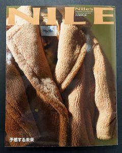 Nile's NILE(ナイルスナイル)2018年12月号
