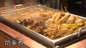 関東煮(かんとだき/おでん)の鍋