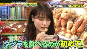 女優の有村架純さん、鯨を食べるのも初めてらしいです