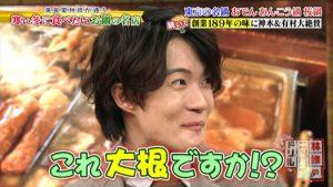 俳優の神木隆之介さんには「これ大根ですか!」をいただきました