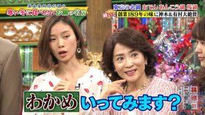 女優の中田喜子さんはワカメにチャレンジ