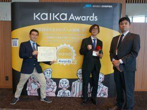 和田店長、安藤店長と授賞式に出席