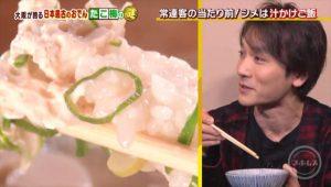 汁かけご飯にコメントする長野さん