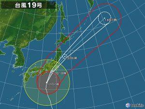 台風19号の進路予想図(2019年10月12日7:45発表/日本気象協会より)