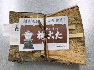 通販のおでん(関東煮)は、真空パックのおでんとダシが入っています