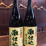 「灘仕込」特別純米酒